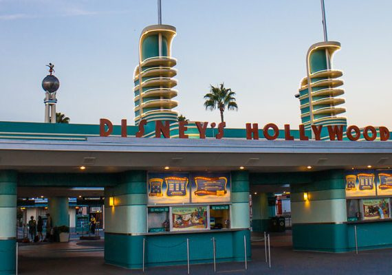 New Tram Loop and Bag Check at Disney's Hollywood Studios Opened Today
