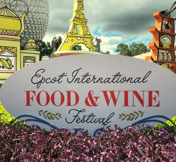 Epcot's International Food and Wine complete details