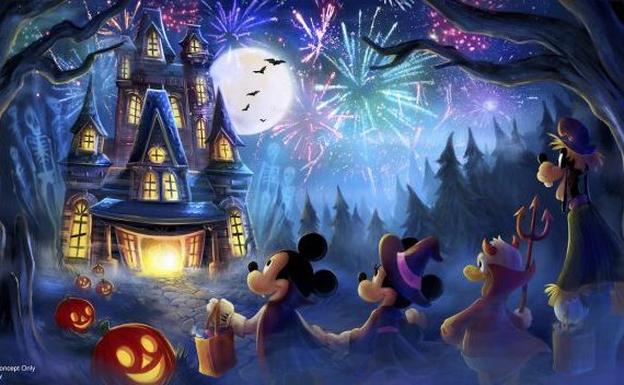 New and Old Offerings for Mickey's Not so Scary Halloween Party