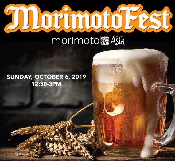 MorimotoFest This October