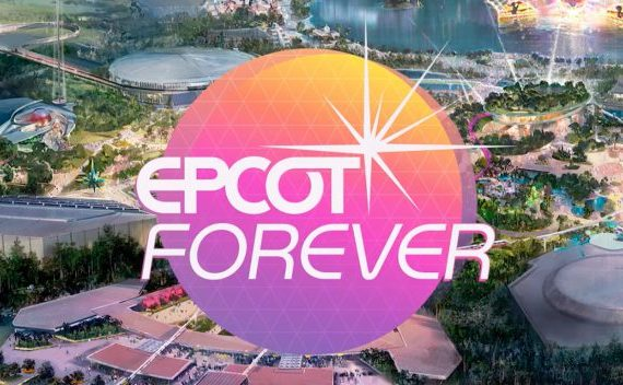 Second Sneak Peek at Music for Epcot Forever